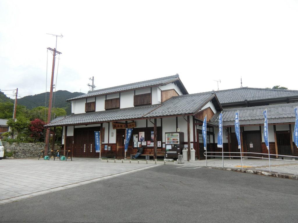 坂本観光協会